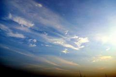 Wisselend  bewolkt. #buienradar